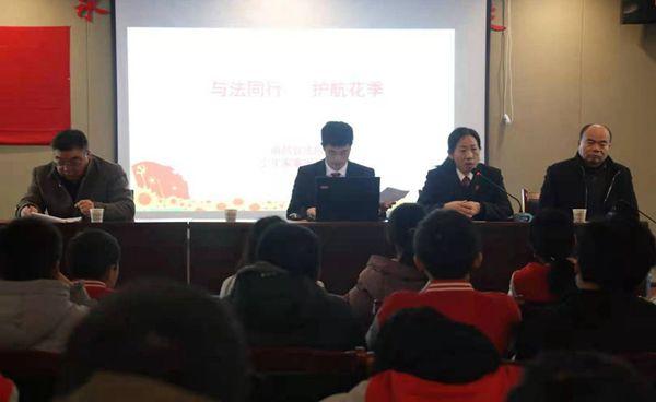 穿上法律铠甲 奔向美好未来——南昌现代外国语学校举行法制教育报告会